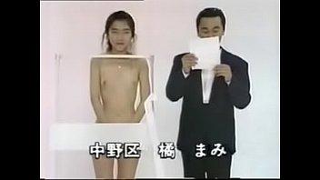 vidio japan diperkosa Young daughter sleep